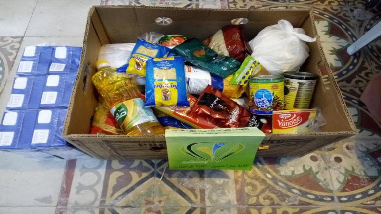 رابط التسجيل في مساعدات جمعية غيث للإغاثة والتنمية و قريبا مشروع الطردالغذائي ضمن مشاريع الإغاثة العاجلة