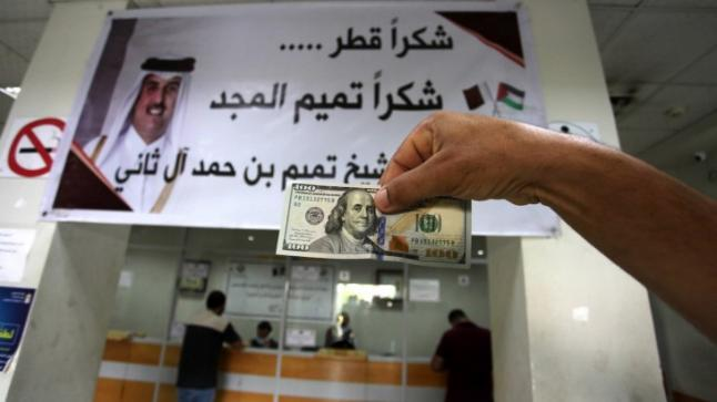 رسيما الامم المتحدة صرف المنحة القطرية 100 دولار يبداء غداً الاثنين