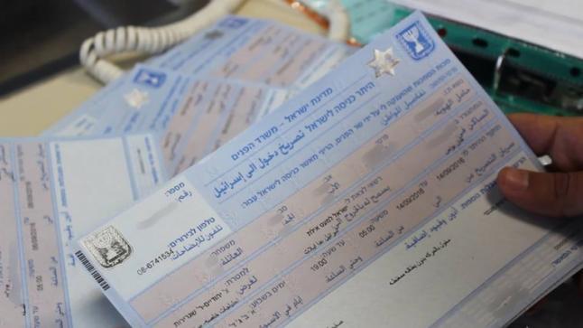 رابط تسجيل تقديم طلب للحصول على تصاريح جديدة لتشغيل عمال فلسطينيين