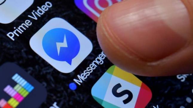 تطبيق فيس بوك مسنجر Facebook Messenger 2021