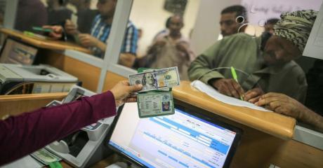 رابط فحص المنحة القطرية 100 دولار الجديدة فور التفعيل