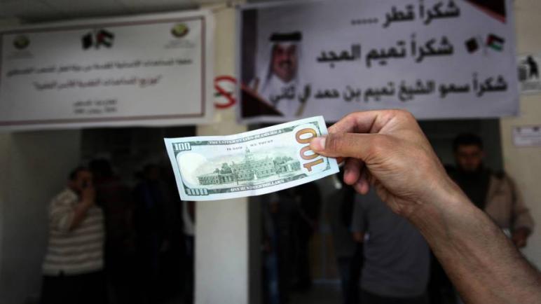 اليوم الثاني:رابط فحص موعد ووقت الصرف المحدد للمستفيد من المنحة القطرية 100 دولار