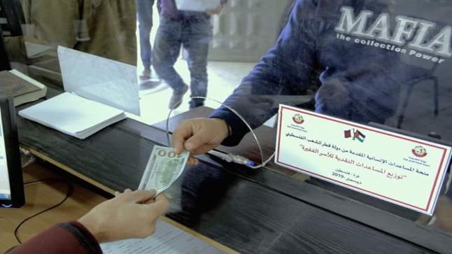 استعلام المنحة الاميرية القطرية 100 دولار _ 100 ألف أسرة متعففة في قطاع غزة