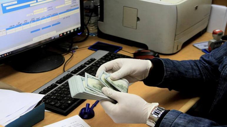 رابط فحص أسماء المستفيدين من المنحة القطرية ال100 دولار اليوم الثلاثاء