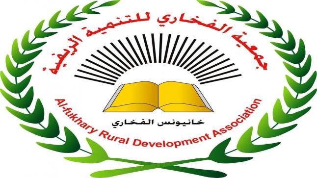 بدء تسجيل طلبات الاستفادة من (مشروع المساعدات النقدية العاجلة للأسر الهشة في قطاع غزة- المرحلة الثانية)