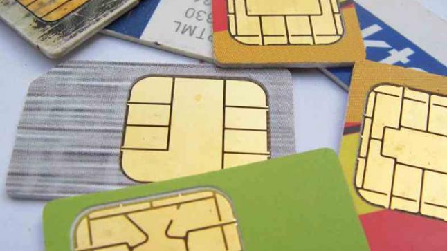 التوصل لاتفاق مع شركات الاتصال ( جوال، أوريدو، بالتل) من اجل تخفيض الأسعار خلال الأيام القادمة