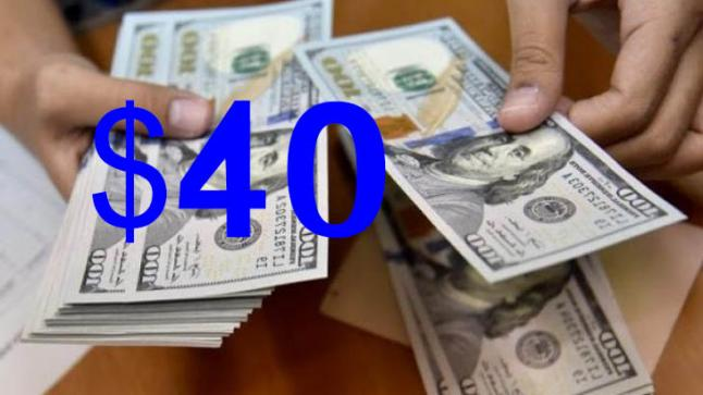 رابط تقديم شكوى لمن لم يحصل على المنحة الأونروا 40$ علي ان يكون تنطبق علية المعايير وشروط