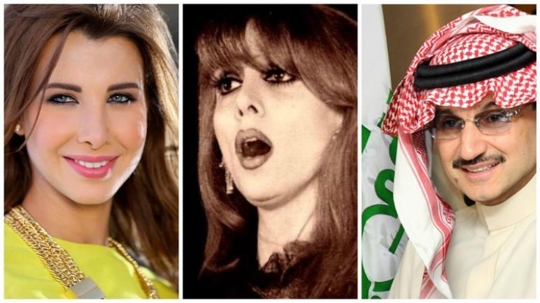 تصنيف يضع الوليد وفيروز ونانسي بين أكثر الشخصيات العربية تأثيرا