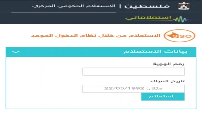 رابط فحص أسماء المستفيدين من المنحة القطرية 100 دولار كشف الدفعة الجديدة 2021