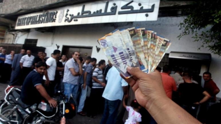 توقعات اولية صرف شيكات الشؤون في الضفة وغزة نهاية الشهر الحالي