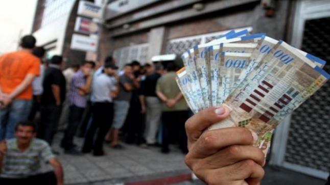 وزارة التنمية الاجتماعية:في انتظار وزارة المالية لتأمين مخصصات الشؤون وعند تأمين الدفعة سنعلن عن موعد الصرف