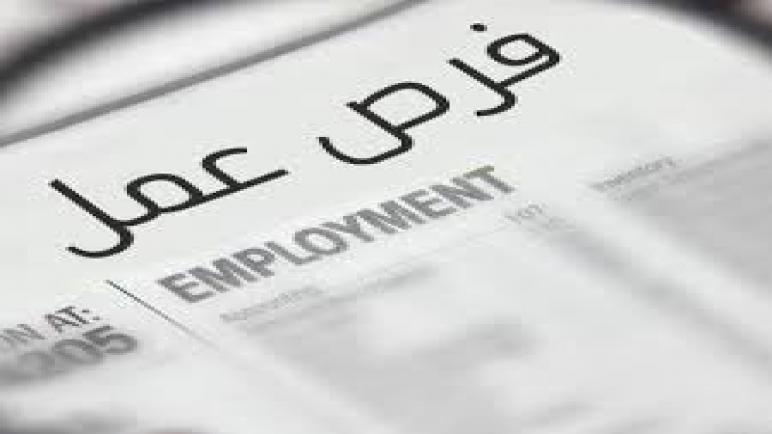 عاجل.. الإعلان عن الوظائف التعليمية بغزة لعام 2021 (مرفق روابط للتسجيل)