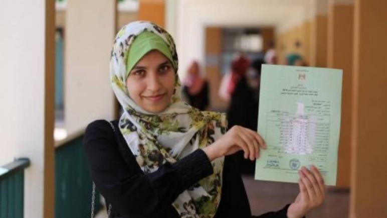 موقع الإستعلام عن نتائج الناجحين في الثانوية العامة – توجيهي 2020 في فلسطين بالأسماء وأرقام الجلوس
